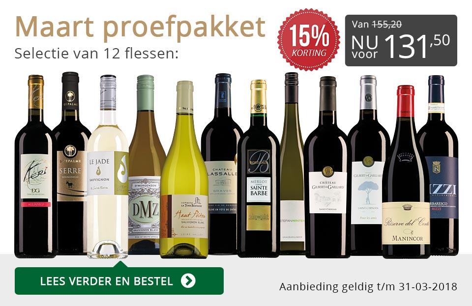 Proefpakket wijnbericht maart 2018 (131,50) - grijs/goud