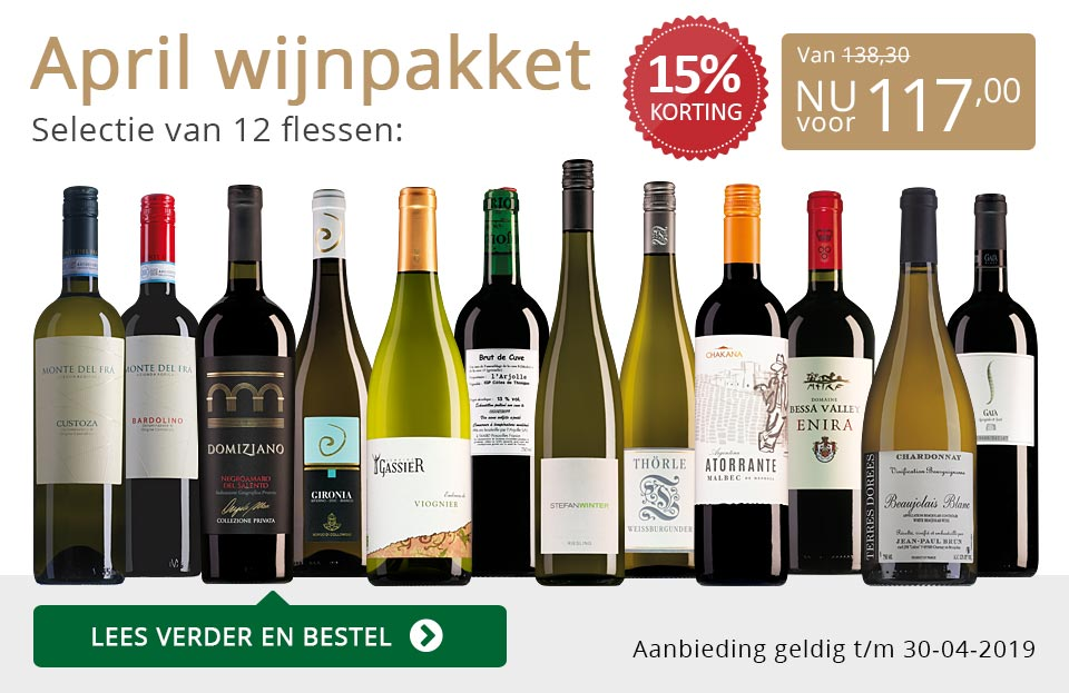 Wijnpakket wijnbericht april 2019 (117,00) - grijs/goud