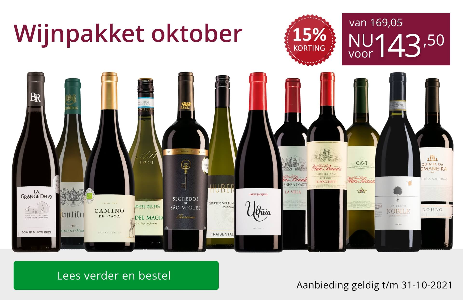 Wijnpakket wijnbericht oktober 2021 - paars